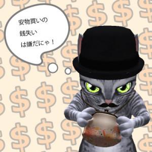 上手なマッサージ師さんを見つけるために必要な知識や疑問_お財布に相談_01